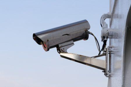 camera espionne