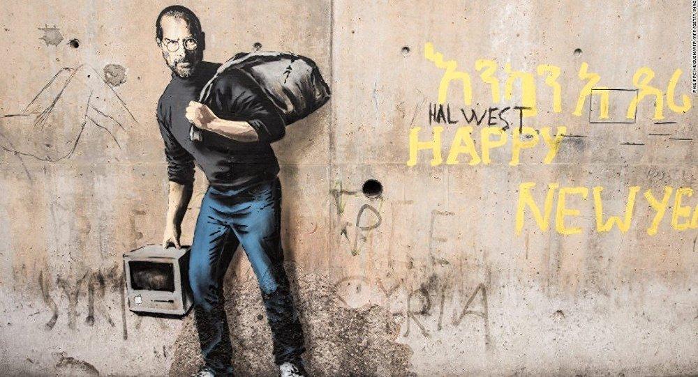 Banksy artiste de rue